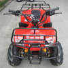 50CC-110ATV quadriláteros Can com 7ah Big Electric Começo Battery (ET-ATV014)