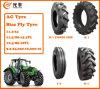 AG Tire, Tubless AG Tire (11.2-24, 11.5/80-15.3TL, 12.5/80-18TL)