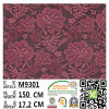 Stock Lace Fabric с Cheap Price From Китаем Manufacturer