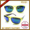 주문 상표 형식 색안경 (F5121)