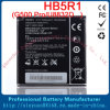 Batterij van de Telefoon Hb5r1 van de cel de Mobiele voor Huawei