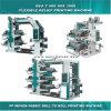 Flexible Entlastungs-Drucken-Maschine (gesponnene Geweberolle, zum des Druckens zu rollen)