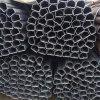 Hochwertig von Special Steel Pipe