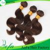 7A Virgin Hair brasiliano Extension Loose Wave Braiding Hair