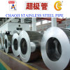 ASTM201, 304, 316 Stainless Steel Coil 및 Strip