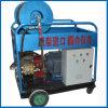 청소 기계 구체적인 고압 물 세탁기술자 Guangyuan 상표