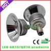 LED AR70 빛 (CTD-AR70X-7W)