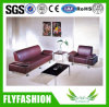 Modern Leather Office Sofa for Sale (OF-17)
