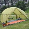 Облегченный шатер горы UL