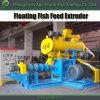 機械を作る2017年の中国の熱い販売の動物のペットフードの浮遊魚の供給