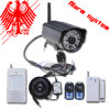 GSM MMS Alarm met GSM Wireless Alarm System van PIR Night Vision Camera