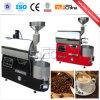 Промышленная машина выпечки кофейного зерна