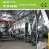 Sacchetti di plastica di norma ISO del CE che riciclano macchina