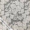 Ткань шнурка клевера 5 листьев Nylon для платья повелительниц