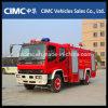 Isuzu Fvrの普通消防車のユーロ4
