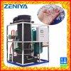 Fabricante de gelo de alta qualidade da câmara de ar para o alimento