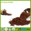 健康はArabicaの食餌療法の解毒のコーヒーを補う