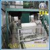 Chaîne de production de panneau de faisceau de porte coupe-feu matériel de production de panneau de faisceau de porte coupe-feu de perlite