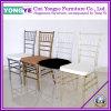 수지 의자 /Chiavari 연회 Chair/Wedding Chiavari 의자
