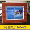 8inch LCD Digital Foto-Rahmen (DFG801D-M)
