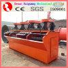 Máquina mineral de la flotación del mineral de la serie de XJK (XJK)