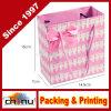 Мешок подарка покупкы белой бумаги бумаги искусствоа бумажный (210179)