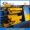Uncoiler自動油圧挿入の機械