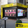 Знаки Scrolling Bdx/коробка светлых коробок 154 светлая