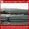 Hrb 400 12mmの構築は鋼鉄Rebarの価格によって変形させた棒鋼を使用した