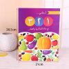 Libro colorido de la tarjeta de la impresión en offset, libro de niños e impresión del libro de la tarjeta de los niños