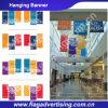 Знамя торговой выставки таможни печатание цифров вися