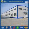 China prefabricó el almacén de acero (CH-50)