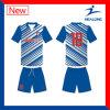 Chemises de procès du Jersey de formation du football de qualité de Hight