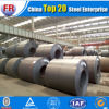 Warm gewalztes Steel Coil Sheet From China Prime Heiß-gerolltes Steel Sheet in Coil