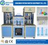 De goedkope Halfautomatische Machine van het Afgietsel van de Fles Blazende