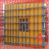 Coffrage imperméable à l'eau de mur de force de cisaillement de Xmwy pour le mur en béton