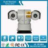 300m de visión nocturna 30x zoom 2,0 mega píxeles vehículo HD IP PTZ cámara de láser (SHJ-HD-TL)