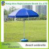 熱い販売の日よけのビーチパラソル、銀製のコーティングが付いている庭の傘