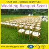 スタック可能結婚式のイベントの金属のChiavariの椅子