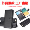 iPhone 7 аргументы за Flip бумажника PU кожаный/7 добавочное