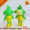 교육 학생 선물 만화 PVC USB 섬광 드라이브 (YT 만화)
