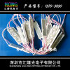 A venda quente Waterproof o módulo de 5050 diodos emissores de luz