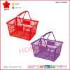 Shopping en plastique Baskets avec Double Handles pour Supermarket (OW-BP009)