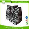 高品質のPPによって編まれる袋