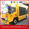 Sinotruk HOWO LED 게시판 이동할 수 있는 광고 트럭