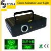 Luz laser de la animación de la demostración verde de la etapa (HL-083)