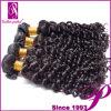 店のオンライン試供品のインドの人間の毛髪の織り方の拡張