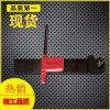 Ferramenta de giro do CNC da alta qualidade com preço do competidor