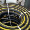Tubo flessibile di gomma resistente all'uso del sabbiatore di rinforzo tessuto di Hyrubbers
