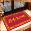 工場は直接安い祝祭のカーペットを供給する